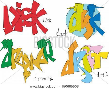 Set of four graffiti sketches - disk dask drawer and drift poster
