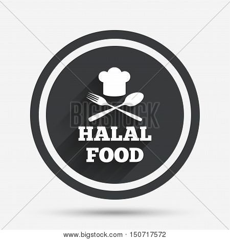 Halal food product sign icon. Chef hat with spoon and fork. Natural muslims food symbol. Circle flat button with shadow and border. Vector