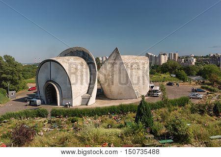 KIEV UKRAINE - CIRCA JUL 2016: crematorium and cemetery near the city