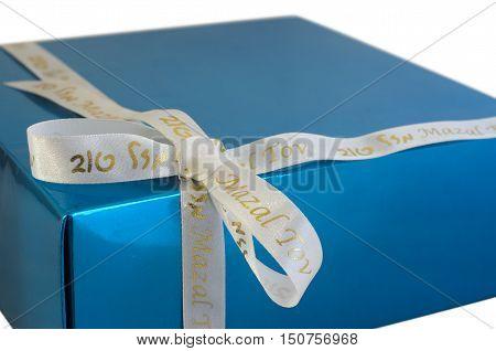 Jewish gift box isolated on white background