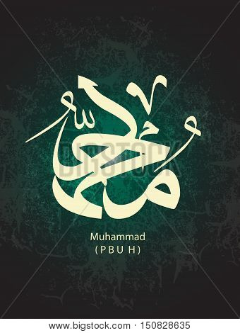 Vector Arabic Calligraphy. Translation: name of the prophet Muhammad ( mohamed )Peace be upon him