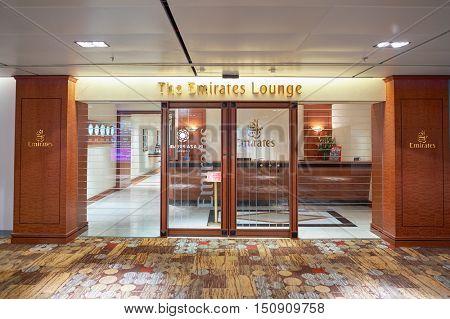 SINGAPORE - CIRCA NOVEMBER 2015: The Emirates Lounge at Changi Airport. Emirates is an airline based in Dubai, United Arab Emirates.