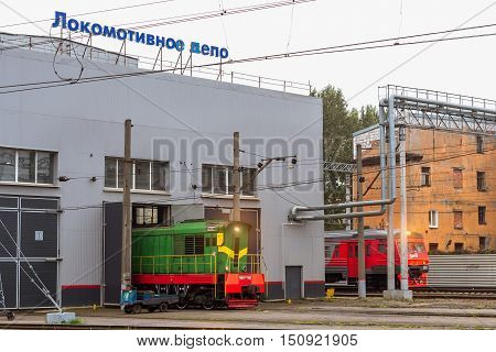 SAINT-PETERSBURG RUSSIA - September 28 2016: Old locomotives RZD stand on railroad tracks of technical railway station - operational locomotive depot. Transport infrastructure of Russian Railways St. Petersburg
