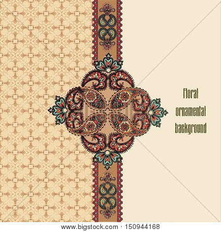 Abstract floral seamless pattern. Geometric ornamental background. Oriental ethnic Islam Arabic Indian mandala design element. Flourish ornament border with fantastic flowers and leaves.