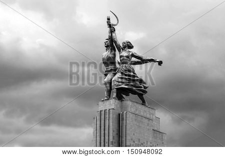 The sculpture of Rabochiy i Kolkhoznitsa. The sculpture was originally created to crown the Soviet pavilion of the World's Fair.