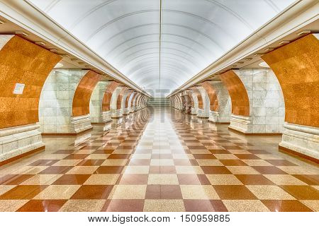 Interior Of Park Pobedy Subway Station In Moscow, Russia