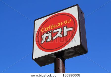 KANAZAWA JAPAN - OCTOBER 7, 2016: Japanese family restaurant Gusto sign.