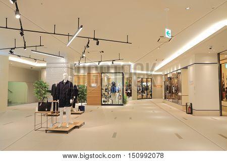 KANAZAWA JAPAN - OCTOBER 7, 2016: Tokyu Square department store in Kanazawa Japan