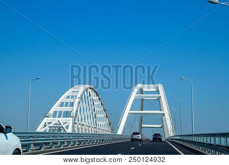 Crimean Bridge, Taman, Russia - July 9, 2018: The Navigable Arch Of The Crimean Bridge. Arch Of The