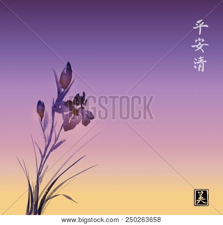 Iris Flower Hand Drawn With Ink On Sunrise Background. Traditional Oriental Ink Painting Sumi-e, U-s