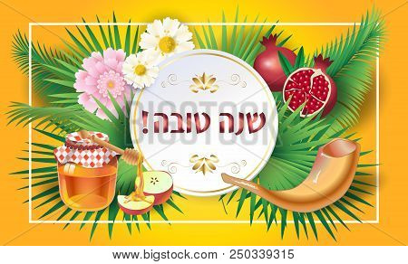 Happy Rosh Hashanah Greeting Card - Jewish New Year. Text `shana Tova!` On Hebrew - Have A Sweet Yea