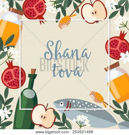 Shana Tova Greeting Card. Jewish New Year Rosh Hashana Invitation With Bottle Wine, Fish, Honey, App