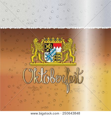 Oktoberfest Beer Festival Bavarian Gold Yellow Drops Background. The Coat Of Arms Of Bavaria Against
