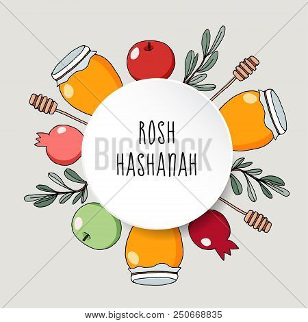 Jewish New Year Rosh Hashana Greeting Card, Invitation With Hand Drawn Doodle Honey Jar, Leaves, App