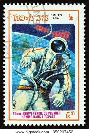 Laos - Circa 1986: A Stamp Printed In Laos From The