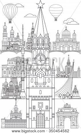 Vector Vertical Poster Line Art Illustration Of Moscow, Russia. Moscow City Skyline Vector Illustrat