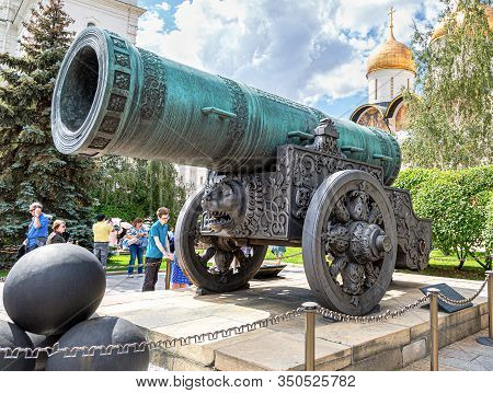Moscow, Russia - July 9, 2019: Tzar Cannon (tsar-pushka) In The Moscow Kremlin In Summer Sunny Day.