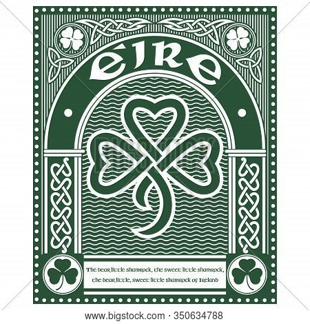 Irish Celtic Design In Vintage, Retro Style, And Celtic-style Clover, Illustration On The Theme Of S