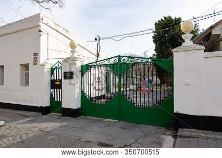 Anapa, Russia - May 9, 2019: Old Gate From The Courtyard Of The Anapa Lighthouse In Anapa, Russia