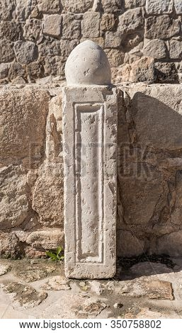 Jerusalem, Israel, January 25, 2020 : Chancel Column From The Bythantine Period At The Exhibit Of Th