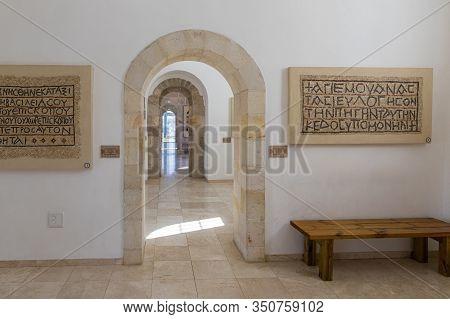 Jerusalem, Israel, January 25, 2020 : The Interior Of The Museum Of The Good Samaritan Near Jerusale