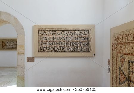Jerusalem, Israel, January 25, 2020 : The Partially Preserved Mosaic - Greek Inscription From The Ch