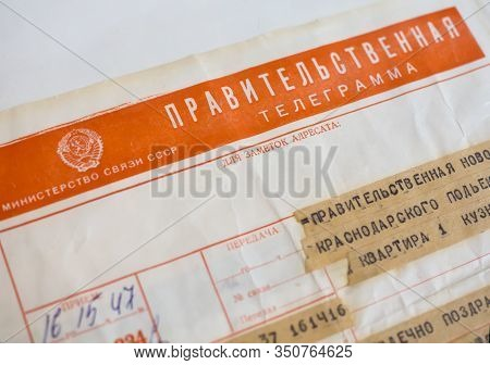 Novorossiysk, Russia - August 01, 2019: Paper Form With Government Telegram Text (shallow Depth Of F