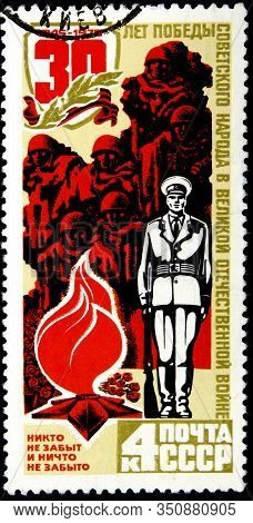 02.08.2019 Divnoe Stavropol Territory Russia Postage Stamp Ussr 1975 The 30th Anniversary Of Victory