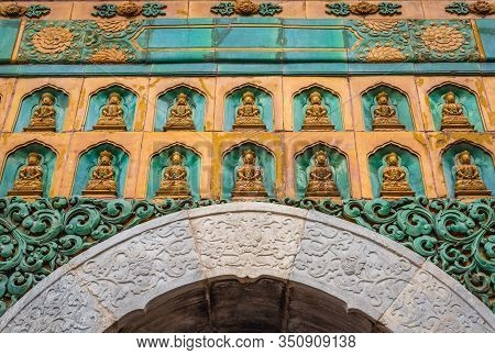 Sea Of Wisdom Hall Facade Located On Longevity Hill In Summer Palace In Beijing, Capital City Of Chi