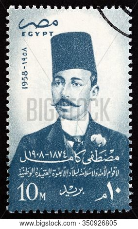 Egypt - Circa 1958: A Stamp Printed In Egypt Issued For The 50th Anniversary Of The Death Of Mustafa