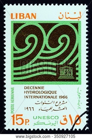 Lebanon - Circa 1966: A Stamp Printed In Lebanon From The