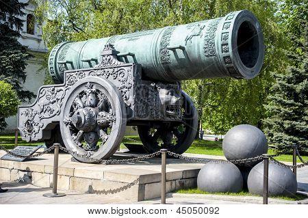 Tzar Cannon