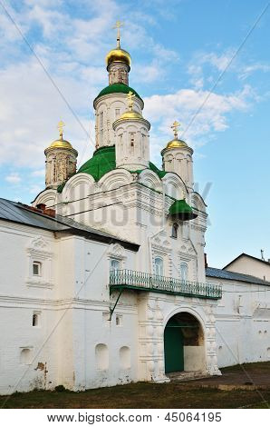 Cathedral With Golden Cupolas