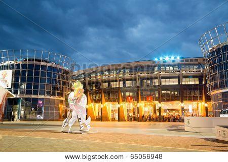 Minsk, Belarus - May 11 - Chizhovka Arena On May 11, 2014 In Minsk, Belarus. Ice Hockey World Champi