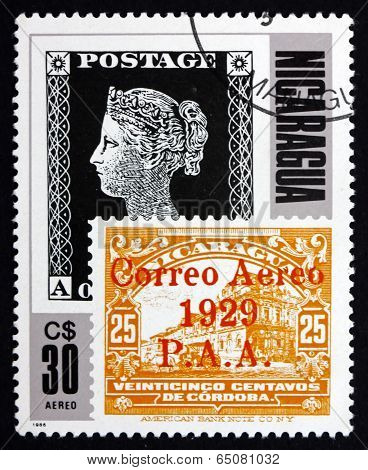 Postage Stamp Nicaragua 1986 National Palace, Managua