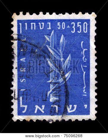 Emblem Of The Haganah, Blue