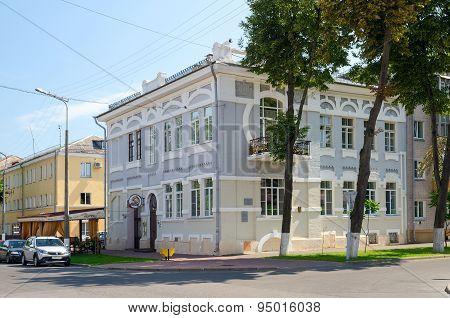 Building On Corner Of Streets Biletskiy And Bauman, Gomel, Belarus