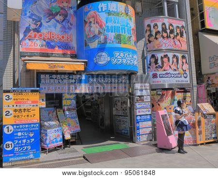 Akihanara Japanese animation Tokyo