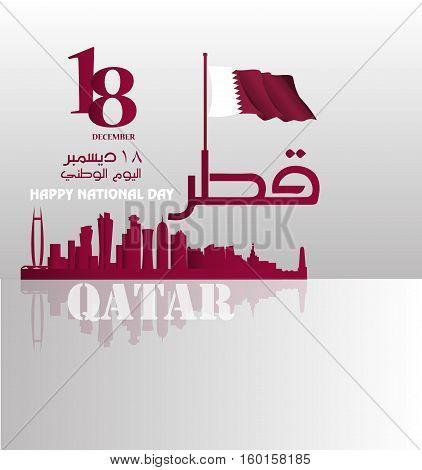 Qatar-2036-01.eps