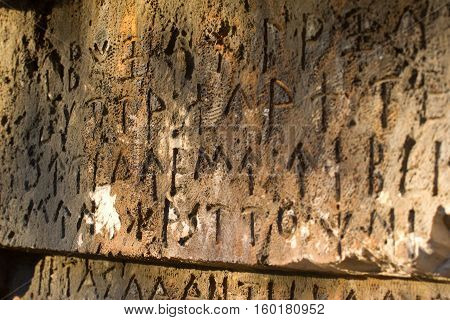 Inscription On Old Tomb In The Greek Language. Characters, Symbols. Hieroglyphs