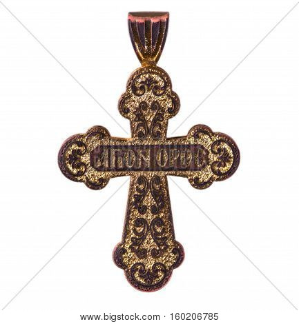 Orthodox crucifix placed horizontally isolated on white background