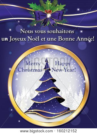Nous vous souhaitons Joyeux Noel et une Bonne Annee! - French greeting card. Text translation: We wish you Merry Christmas and Happy New Year! Print colors used.