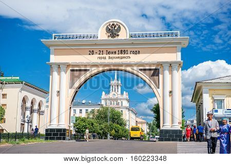Ulan-Ude, Russia - July 30th 2016: Triomphe Tsar's Gate