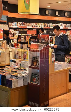 Customers Shop For Books