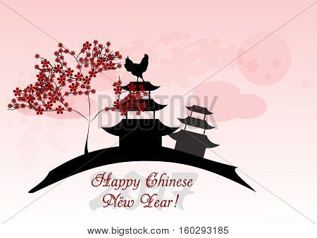 Greeting postcard with little chinese landscape to Chinese New Year on pale pink background. Vector illustration