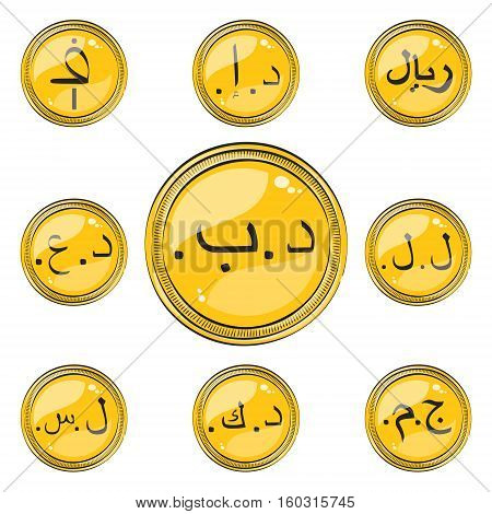 Set of Flat Coins with Symbols of 9 South-West Asia Currencies. Flat Icons Coins with Hotspots. Vector EPS 10