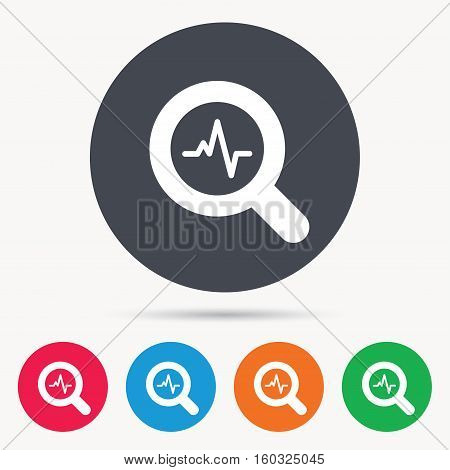 Heartbeat in magnifying glass icon. Cardiology symbol. Medical pressure sign. Colored circle buttons with flat web icon. Vector