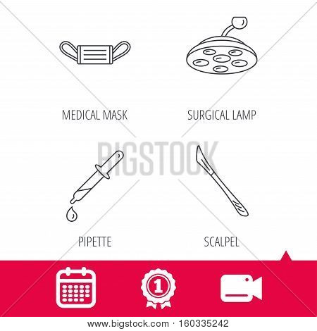 Achievement and video cam signs. Medical mask, scalpel and pipette icons. Surgical lamp linear sign. Calendar icon. Vector