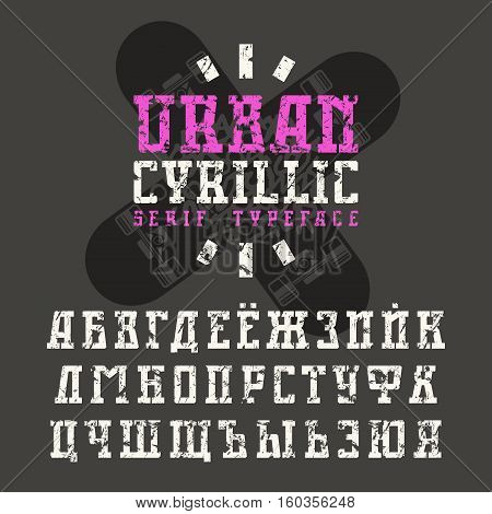 Cyrillic serif font in urban style with shabby texture. Print on black background