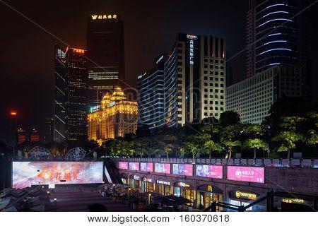 Night View Of The Zhujiang New Town, Guangzhou, China